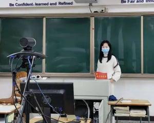 china school pic gvc